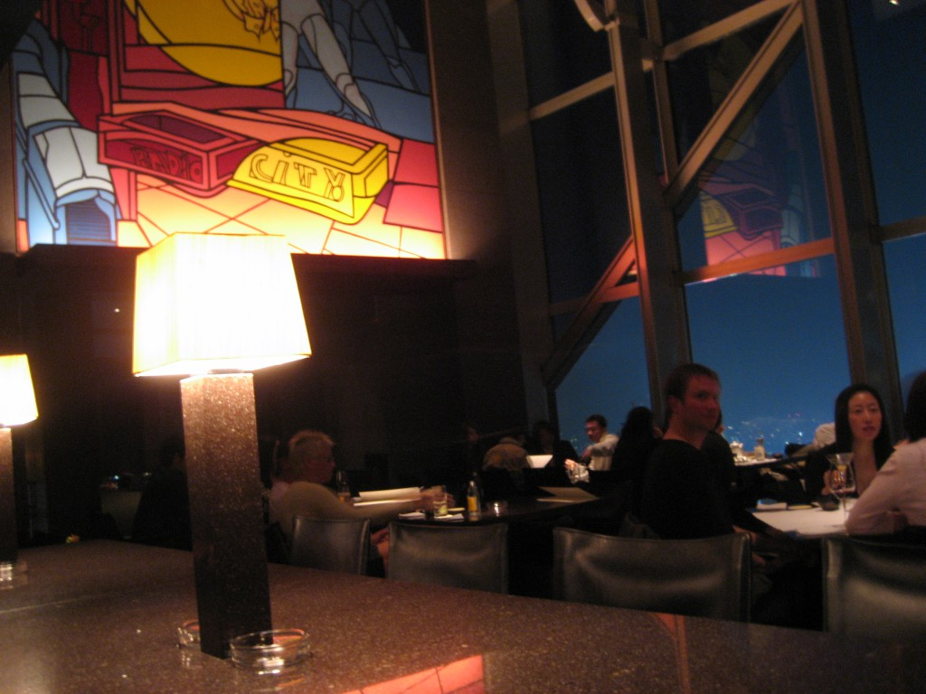The lounge at the top floor of the Park Hyatt. (Photo: Brian Cramer)