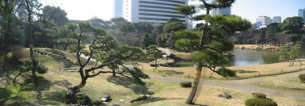 The park that Bill visits on his way back from eating lunch with Natsuku.