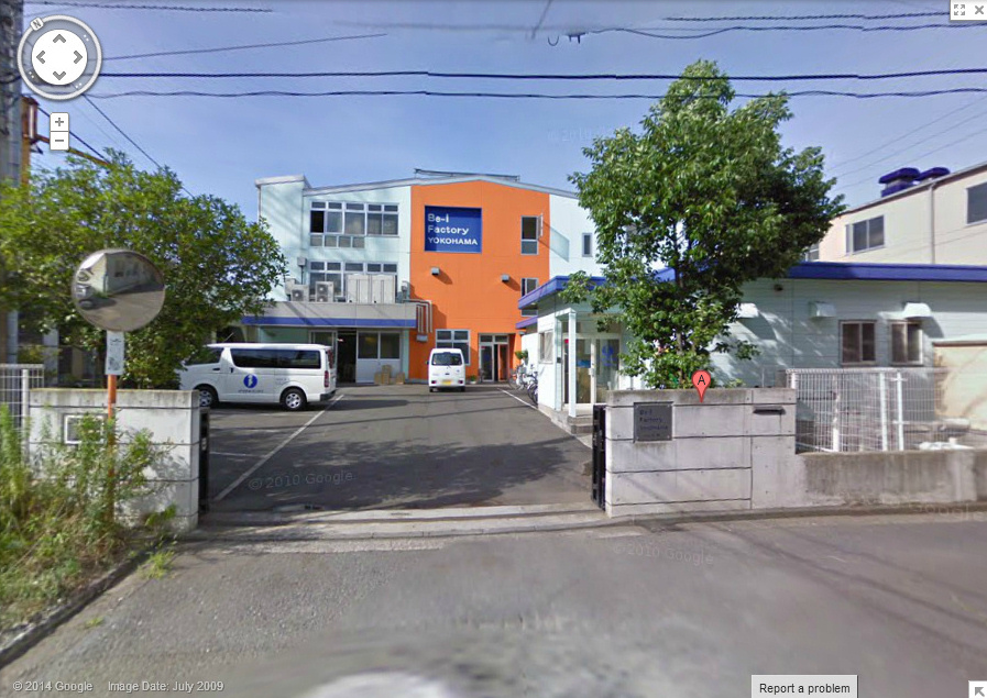 Iwasaki Be-I Factory, the inspiration behind Ymmy Plastics. (Photo: Google)