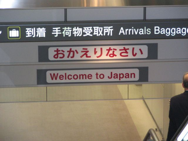 Welcome sign on the way to baggage claim.