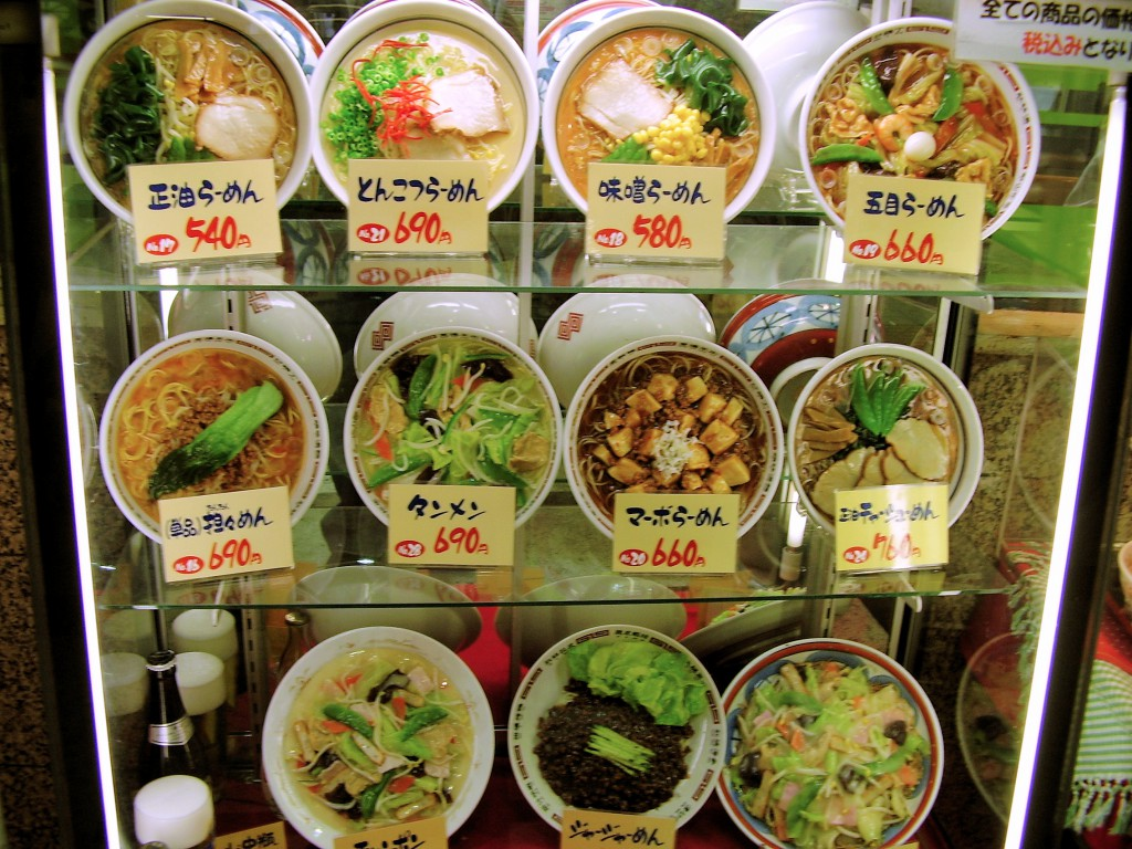 Plastic replica food typically found on display in many restaurants in Japan. (Photo: Ryan Robinson)