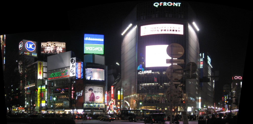 Shibuya at night. (Photo: Brian Cramer)