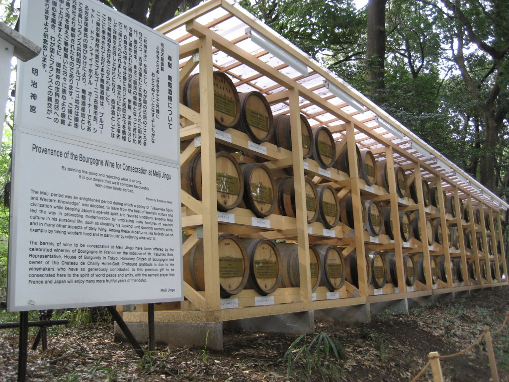 Barrels of wine, probably long emptied, that can be found in the park just outside of the Harajuku section of town. (Photo: Brian Cramer)