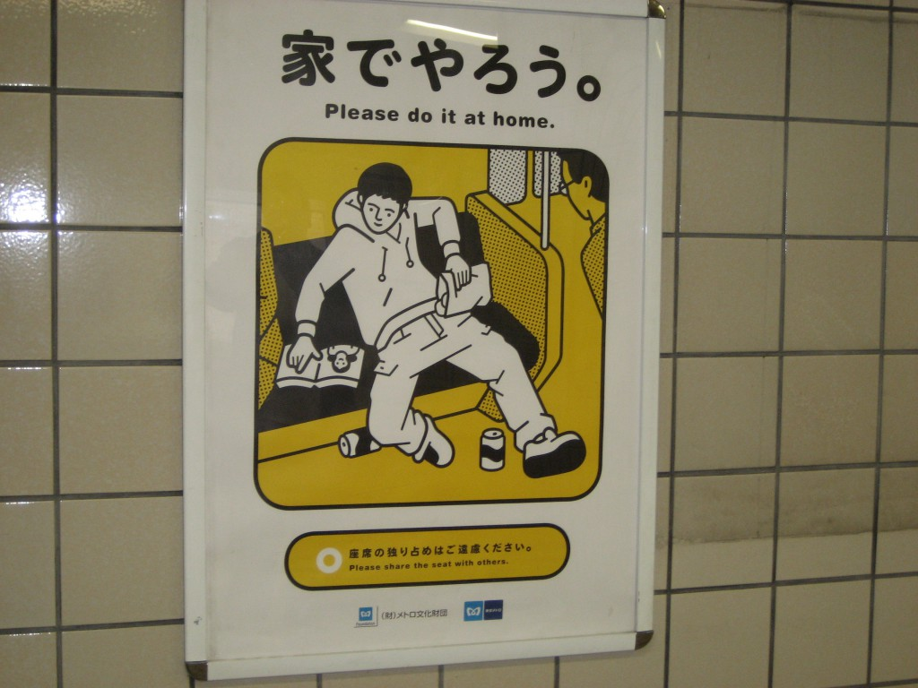 A sign in the Tokyo subway telling you to be an asshole at home. (Photo: Brian Cramer)