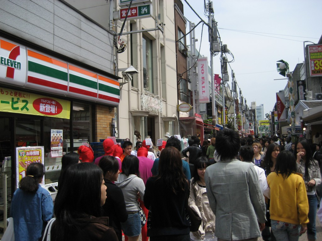 Some guys wearing red leotards while walking down the streets of Harajuku, probably to foster attention for some cause or another. Notice how crowded the streets can get in Harajuku. (Photo: Brian Cramer)